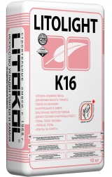 Litolight K16