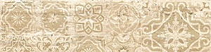 Travertine Decor Beige 1200x295 Структурная